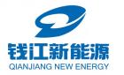 臺州錢江新能源研究院有限公司