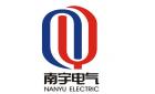 广州南宇电气设备有限公司