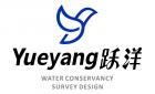 重慶躍洋水利勘測設計有限公司