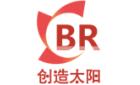創造太陽能源服務(青島)有限公司