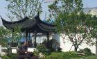 杭州御景轩园林工程有限公司