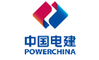 中國電建集團貴陽勘測設計研究院有限公司武漢分院