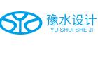 河南省水利勘測設計研究有限公司湖北分公司