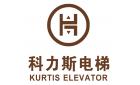 湖北科力斯電梯有限公司