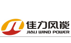 浙江佳力風能技術有限公司