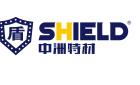 上海中洲特種合金材料股份有限公司