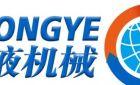 浙江中液机械设备有限公司