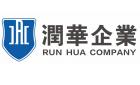 湖南润华公共安全工程有限公司
