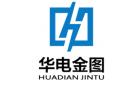 河南華電金圖電力設計有限公司