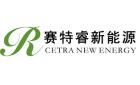 九江賽特睿新能源科技有限公司