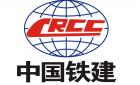 中鐵上海設計院集團有限公司南昌院最新招聘信息