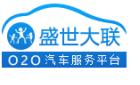 上海盛大汽车服务集团有限公司
