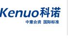 北京科諾鍋爐有限公司