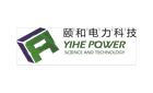江苏颐和电力科技凯发k8国际国内唯一