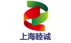 上海睦誠工程監理有限公司