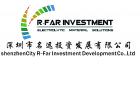 深圳市名远投资发展有限公司