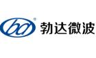 河南勃達微波電氣自動化設備有限公司