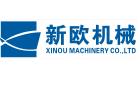 广州市新欧机械有限公司