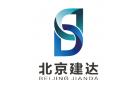 北京建達道橋咨詢有限公司湖南分公司