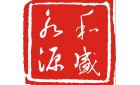 深圳市和盛永源建设工程有限公司