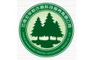 云南宏芊紫农林科技服务有限公司最新招聘信息