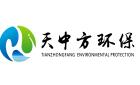 北京天中方環保科技有限公司