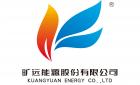 旷远能源股份有限公司