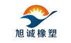 東莞市旭誠橡塑制品有限公司最新招聘信息