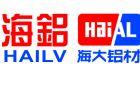 湖南海铝精密工业股份有限公司