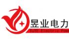 廈門昱業電力工程勘察設計有限公司最新招聘信息