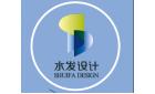 水發設計集團(南昌)有限公司
