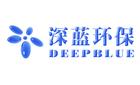 四川深藍環保科技有限公司
