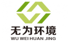 蘇州無為環境科技有限公司最新招聘信息