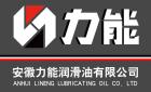 安徽力能潤滑油有限公司