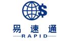 易速通国际贸易(重庆)有限责任公司