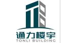 深圳市通力樓宇升降設備有限公司