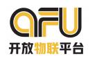 深圳市安服优智能互联科技有限公司