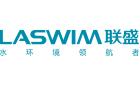 廣東聯盛泳池水療設備有限公司