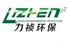 武汉力祯环保科技有限公司