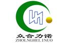 北京众合力诺胶粘剂有限公司