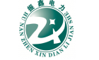 湖南振鑫電力建設有限公司