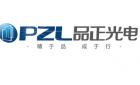 江蘇品正光電科技有限公司