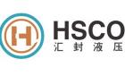 上海匯封液壓技術有限公司