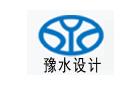 河南省水利勘測設計研究有限公司焦作分公司
