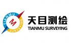 東莞市天目測繪工程有限公司