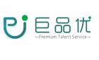 苏州巨品优企业管理有限公司最新招聘信息