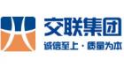 杭州交聯電力設計股份有限公司