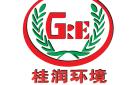 桂润环境科技股份有限公司