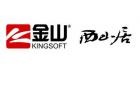 珠海金山網絡游戲科技有限公司