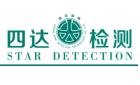 河南四达检测技术有限公司最新招聘信息